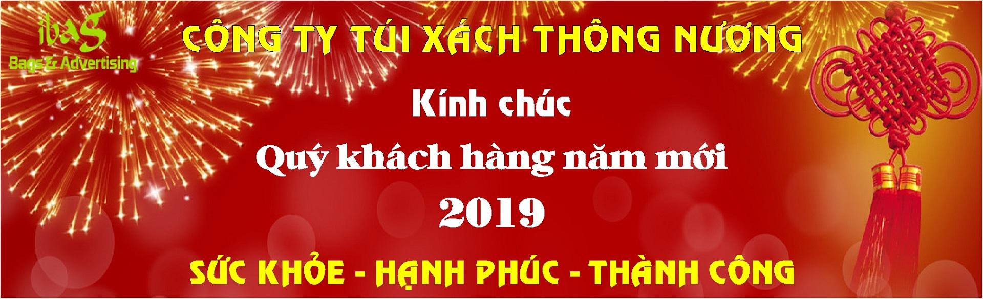 2019-chuc-mung-nam-moi